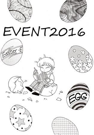 event2016.jpg